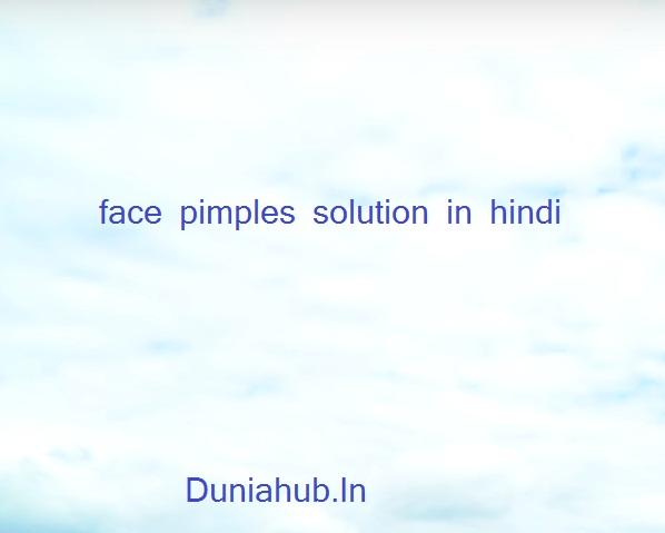 face pimples.jpg