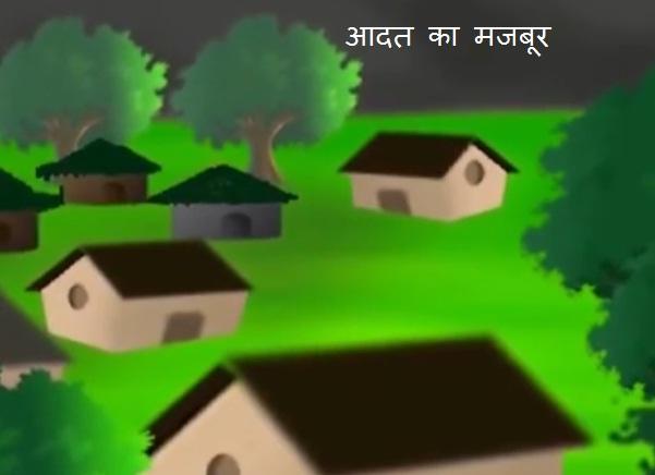 hindi real story.jpg