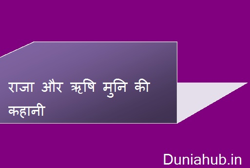 achi kahaniya