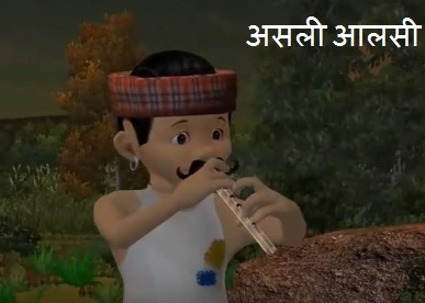 hindi comedy.jpg