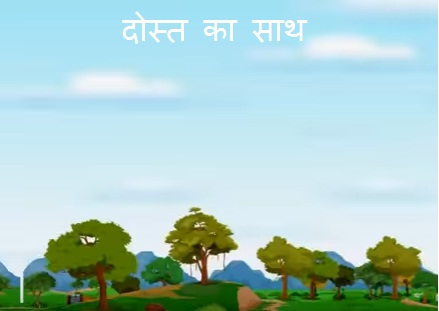 stories in hindi.jpg