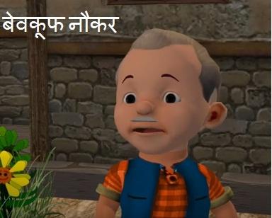 hindi kids.jpg