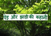 new moral stories hindi.jpg
