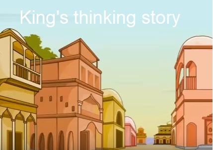 story king.jpg