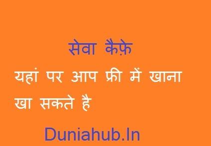 gajab hindi.jpg