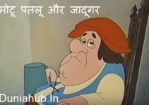 kids hindi stories.jpg