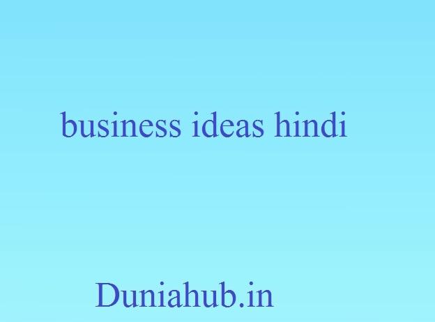 business ideas.jpg