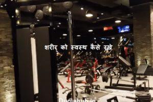 fitness tips.jpg