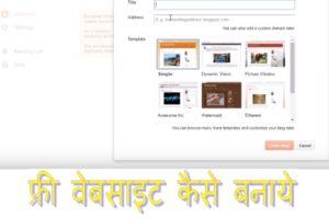 free website.jpg