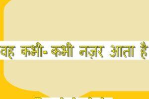hindi ghost stories.jpg