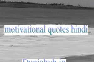 motivational quotes.jpg