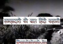kahaniya.jpg