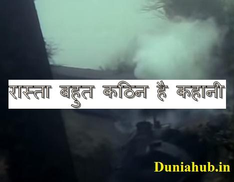 hindi best stories.jpg
