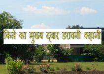 horror story hindi.jpg