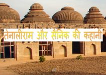 Tenali raman stories in hindi.jpg