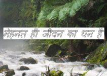kahani hindi.jpg