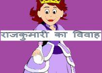 kids hindi kahani.jpg