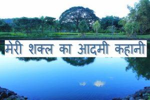 Good short stories for children in hindi