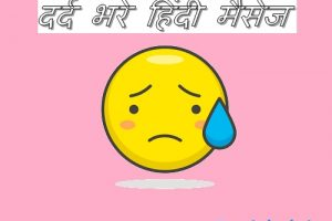 Sad status in hindi.jpg