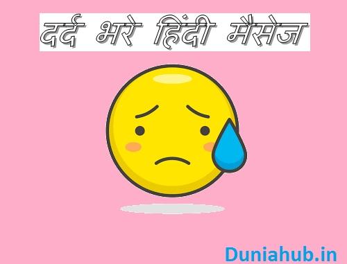 Sad status in hindi.jpg