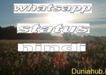 whatsapp status.jpg