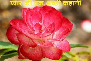 One best stories in hindi love.jpg