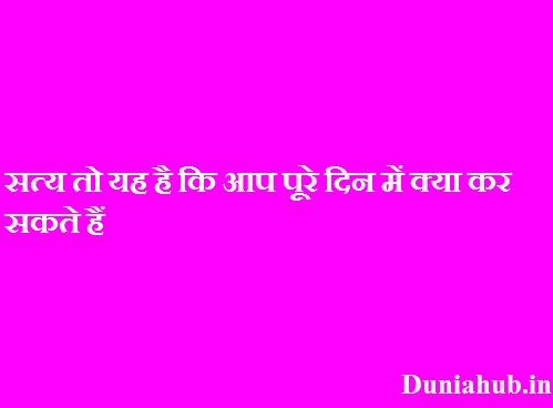 education thought english to hindi