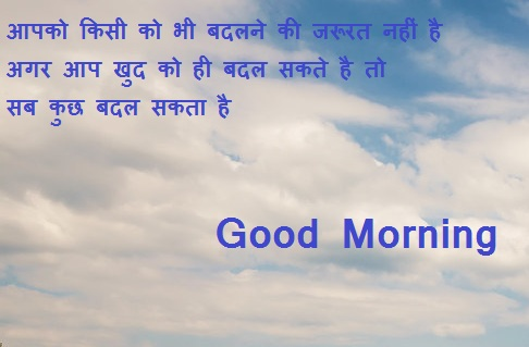 good morning images for all friends